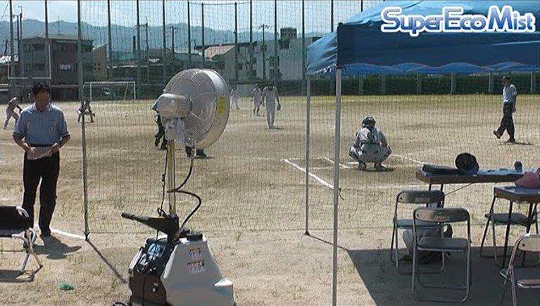 スポーツ選手、関係者の暑さ対策