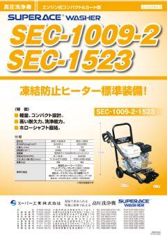 SEC-1009-2/1523