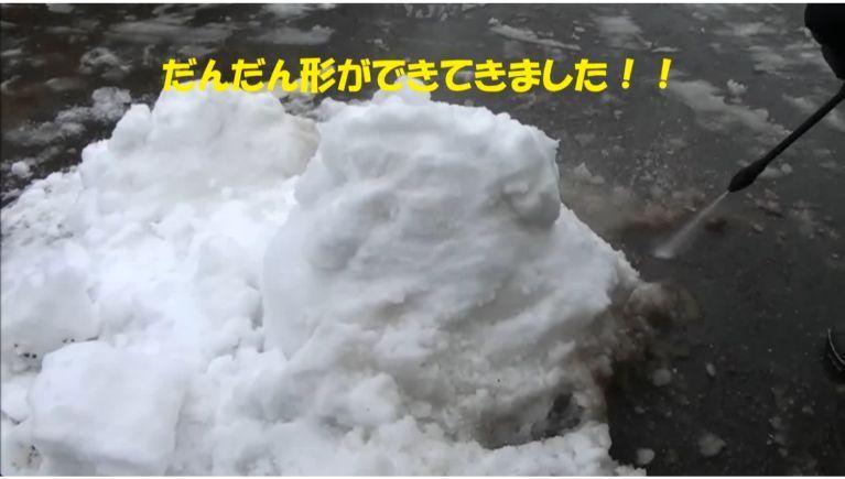 雪と洗浄機を使ってあるものをつくってみました