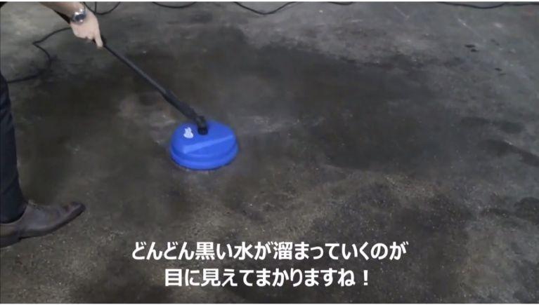 【BLUE CLEAN 391PLUS】ポータブル高圧洗浄機のご紹介!