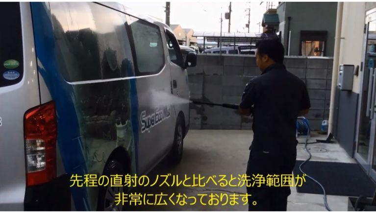 【BLUE CLEAN 391PLUS】ポータブル高圧洗浄機のご紹介!パート2!