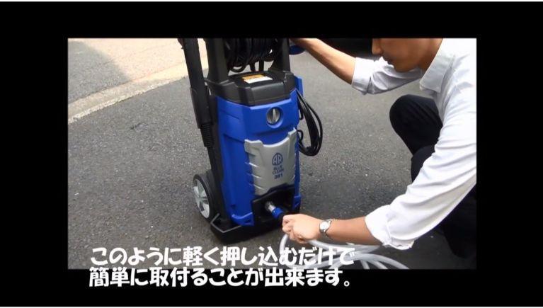 【BLUE CLEAN 391PLUS】ポータブル高圧洗浄機のご紹介!パート4!