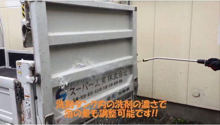 「BLUE CLEAN 1440」のご紹介