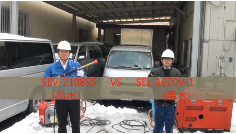 雪の除去~冷水タイプVS温水タイプ~