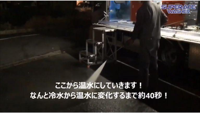 高圧洗浄機【SEL-1325V-2】のご紹介