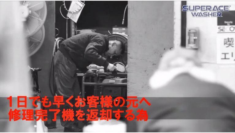 美しい撮影の仕方~作業風景編~