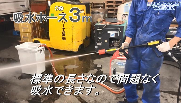 実測!! 高圧洗浄機の吸水ホースはどこまで延長できる?