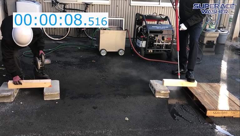 木材を斬る!! 50MPa高圧洗浄機VS電動ノコギリ