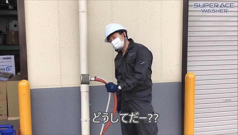 高圧洗浄機 圧力が出ない時の点検方法 SEV-SSタイプ編