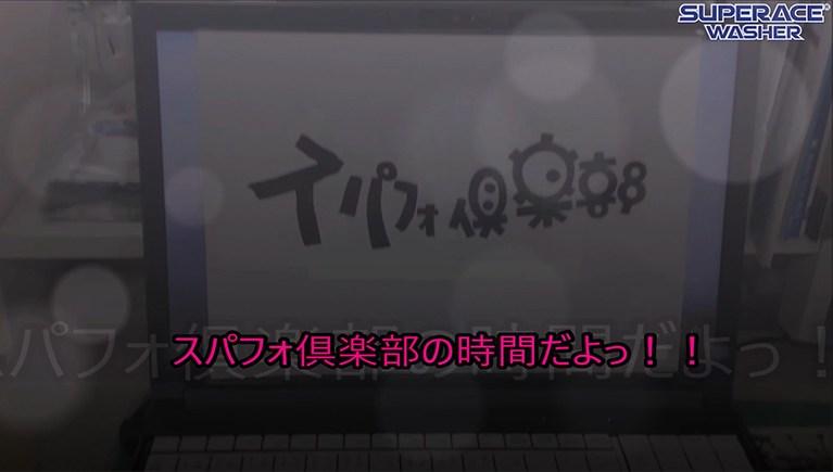 美しい撮影の仕方~超高圧洗浄機【SER-1450-2】の納入事例編~