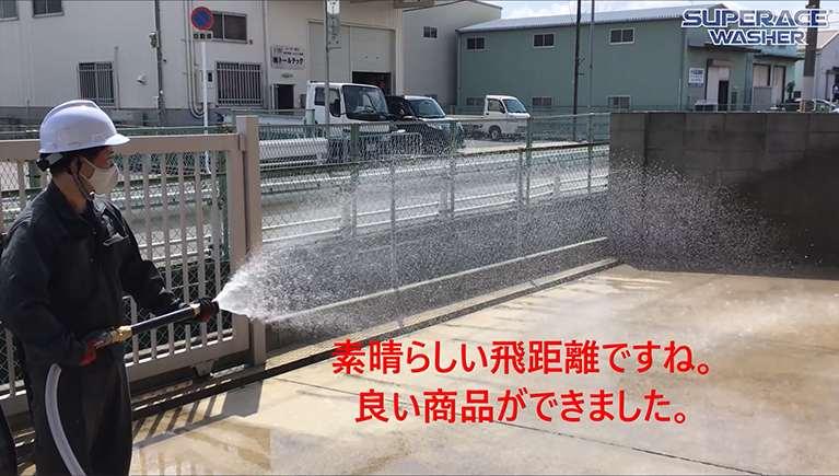 モーター式100V解体散水機【SPW-1050】始動方法