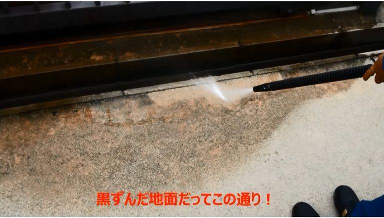 大掃除にも大活躍な高圧洗浄機!