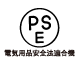 PNGマーク